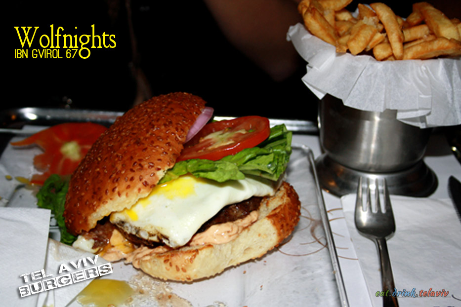 the best burgers in tel aviv